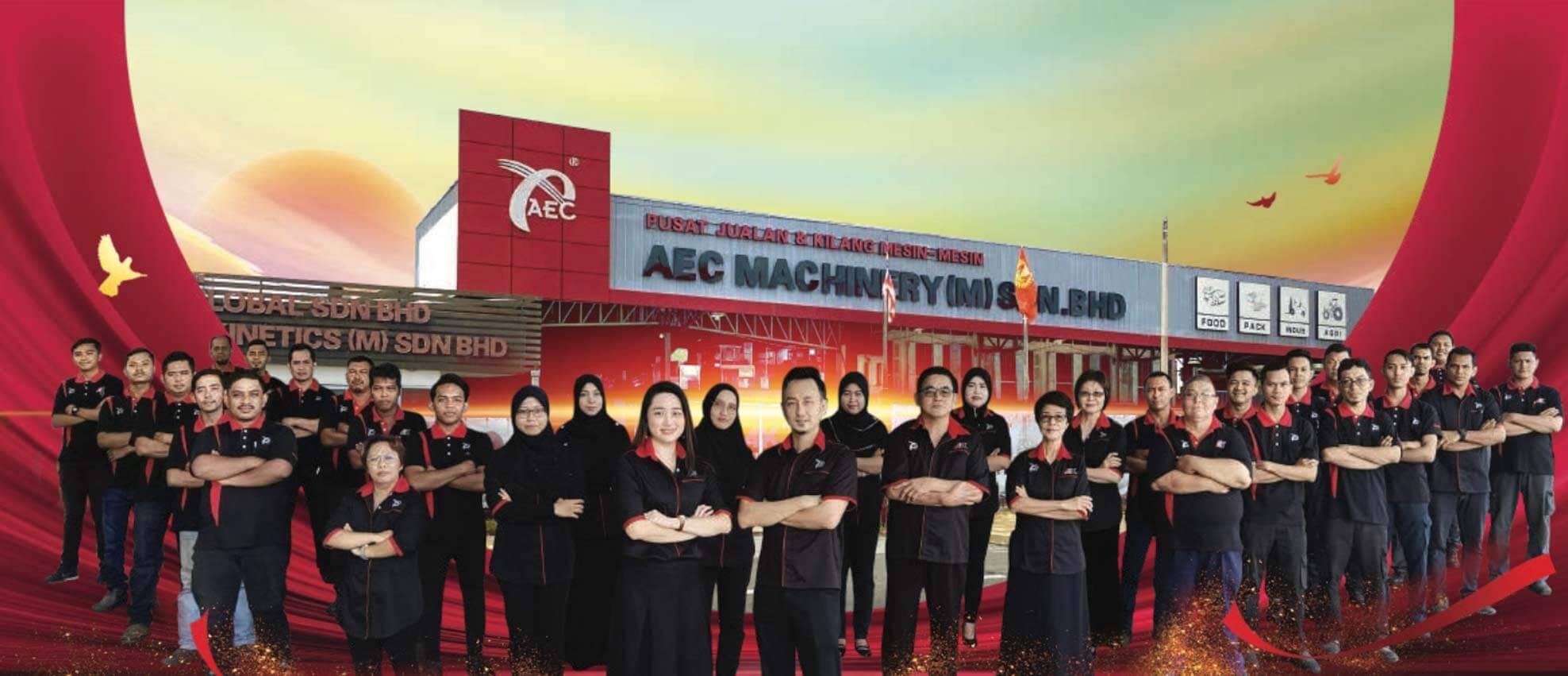 aec-machinery